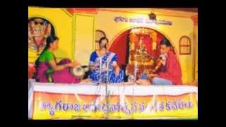 Gaana Moorthe - Indian Carnatic Classical-Vocal by: Smt. M Sasirani, Visakhapatnam, AP, India.