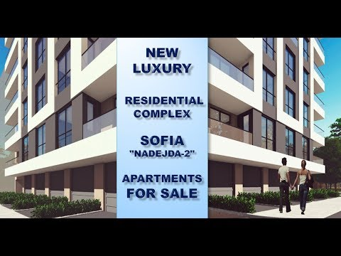 "NEW LUXURY RESIDENTIAL COMPLEX IN SOFIA ""NADEJDA-2"" APARTMENTS FOR SALE"