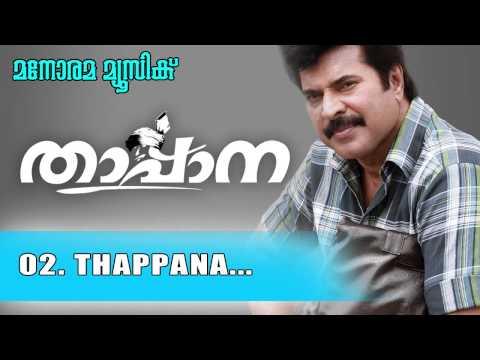Thappana | Thappana