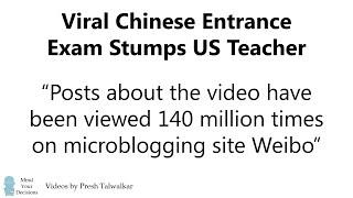 Viral in China - Exam Problem Stumps US Teacher