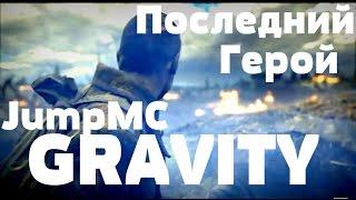 GRAVITY - День победы, рэп про войну