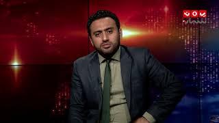 الائتلاف الوطني الجنوبي وعودة التعددية للمشهد السياسي  في عدن | حديث المساء