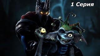 Overlord Прохождение 1 серия - Начало правления Зла
