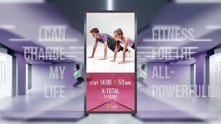 Онлайн тренировка X TOTAL 11 16 лет с Анной Самылиной 1 апреля 2021 X Fit