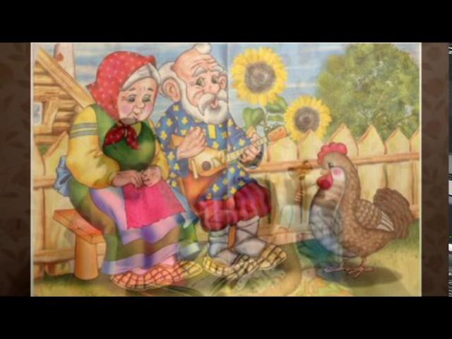 Изображение предпросмотра прочтения – ЕкатеринаЛожко читает произведение «Краденое солнце» К.И.Чуковского