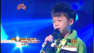 103.11.09 超級紅人榜 蔡承融─世間米(蔡義德)