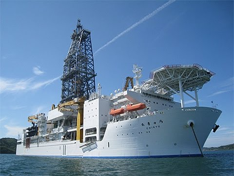 "Deep Sea Drill Ship ""CHIKYU"" - Part 1"