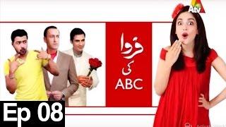 Farwa Ki Abc - Episode 08 | ATV