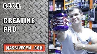 MG Обзор - Креатин Creatine Pro (G.E.O.N.) - MassiveGym.com(Спортивное питание: http://www.massivegym.com/ Подпишись на канал: http://www.youtube.com/channel/UCok_rmbXC56tRTNeeaDiUGQ Вконтакте: ..., 2013-12-12T00:49:49.000Z)