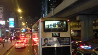 Repeat youtube video 九巴 HN7502 277X 牛頭角下邨-藍田MTR