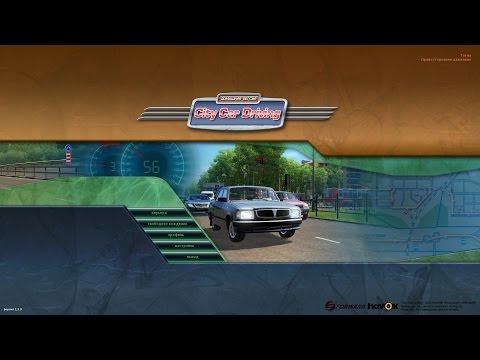 Мод +100 машин на игру 3D Инструктор 2. Домашняя версия