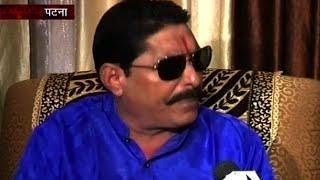 Sansani: Full story behind JD(U) MLA Anant Singh's arrest