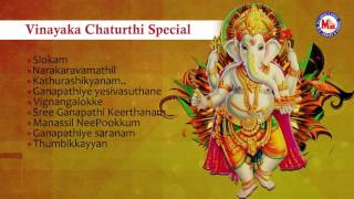 VINAYAKA CHATHURTHI SPECIAL SONGS | Hindu Devotional Songs Malayalam | SreeGanesha Songs