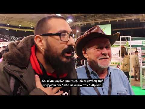 Βόλτα στο Athens Cannabis Expo 2018 με τον Μπάφμαν (1/2)