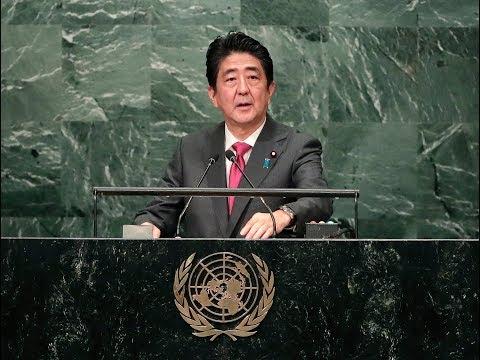 Japanese Prime Minister Shinzo Abe SLAMS North Korea at UN Speech: Warns the World over Kim Jong Un
