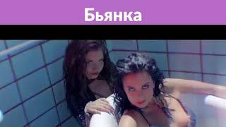 Певица Бьянка показала свадебное видео