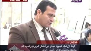 بالفيديو..النائب أبو العباس التركى: لم يصدر قرار جمهورى بإنشاء مدينة شرق السويس حتى الآن