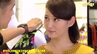 Movies china speak khmer រឿងភាគចិន ស្នេហ៍កម្ម snae kam #ភាគទី1