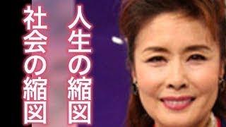川添象郎 画像・動画 検索 ネットまとめサーチ