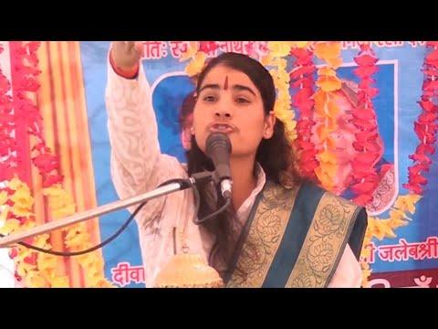 पहली बार सुनोगे @ गुरु चेले और भगवान का चुटकला 🎂 Poonam Shastri || दिव्य ज्योती पूनम शास्त्री