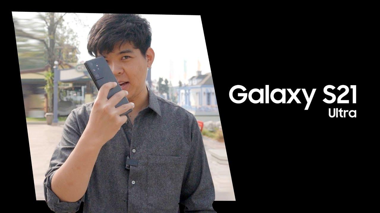 ลองใช้จริง Galaxy S21 Ultra