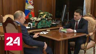 Путин встретился в Кремле с губернатором Московской области Воробьевым - Россия 24 