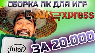 Минет за 20000 рублей. Пранк в Жизни vs Интернете