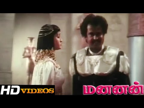 Sandi Raaniye... Tamil Movie   Mannan HD