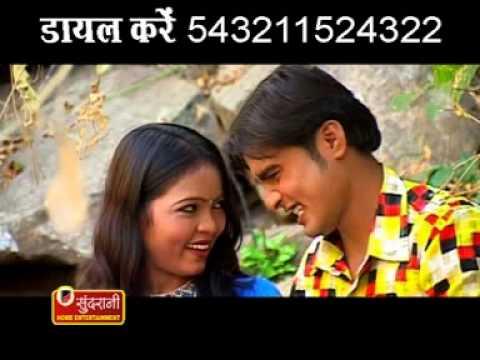 Kono Jagah Dekh - Ae Rangreli - Kiran Bharti - Chhattisgarhi Song - Best C.G. Album