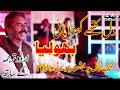 Dil kithy kharayae o bholya Famous Punjabi song | Urdu translation | Bahr e Moj