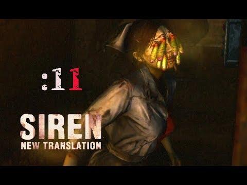 Nt siren Siren: Blood