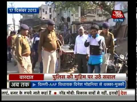 Vardaat: Indore police parade criminals on streets (PT 3)
