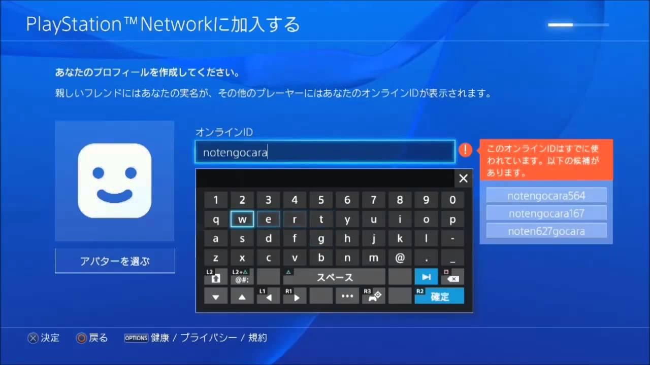 Tutorial: Crear cuenta japonesa de playstation network con