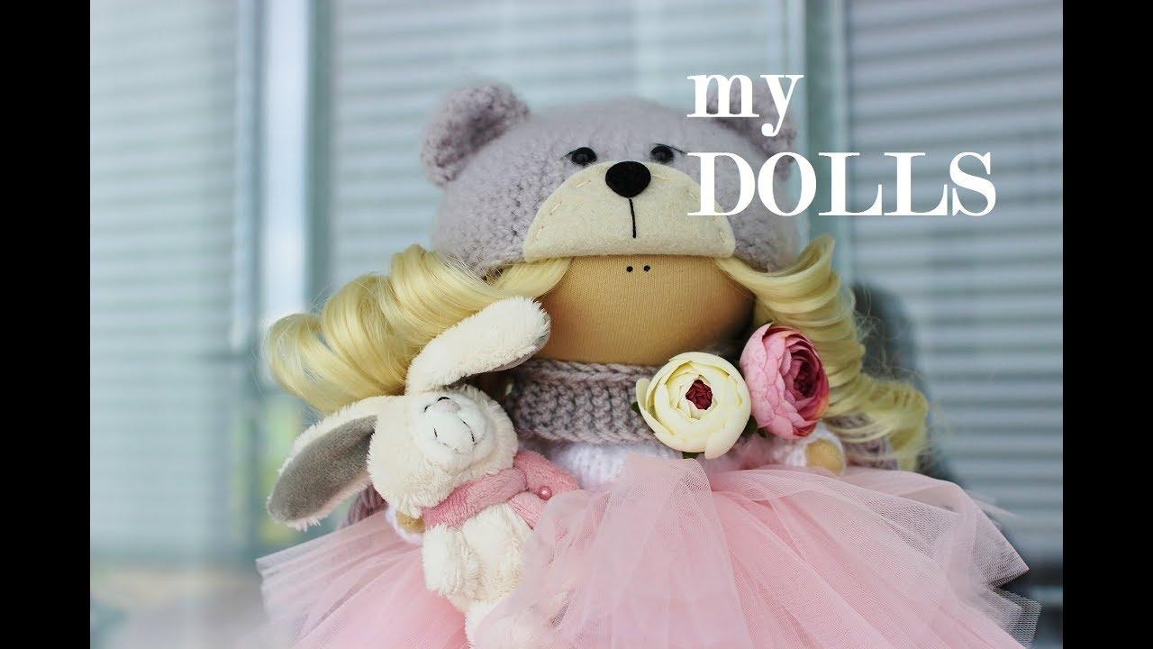 Интерьерные куклы своими руками видео фото 891