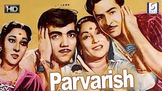 Parvarish - Raj Kapoor, Mala Sinha, Mehmood - Family Drama Movie - B&W - HD