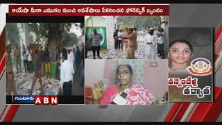 Ayesha Meera Case : Re-Post Mortem of Body Completed | Ayesha Meera Mother Face To Face