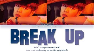 ab6ix 에이비식스 Lim Youngmin 임영민 - \\'break Up\\' s color Coded_han_rom_eng