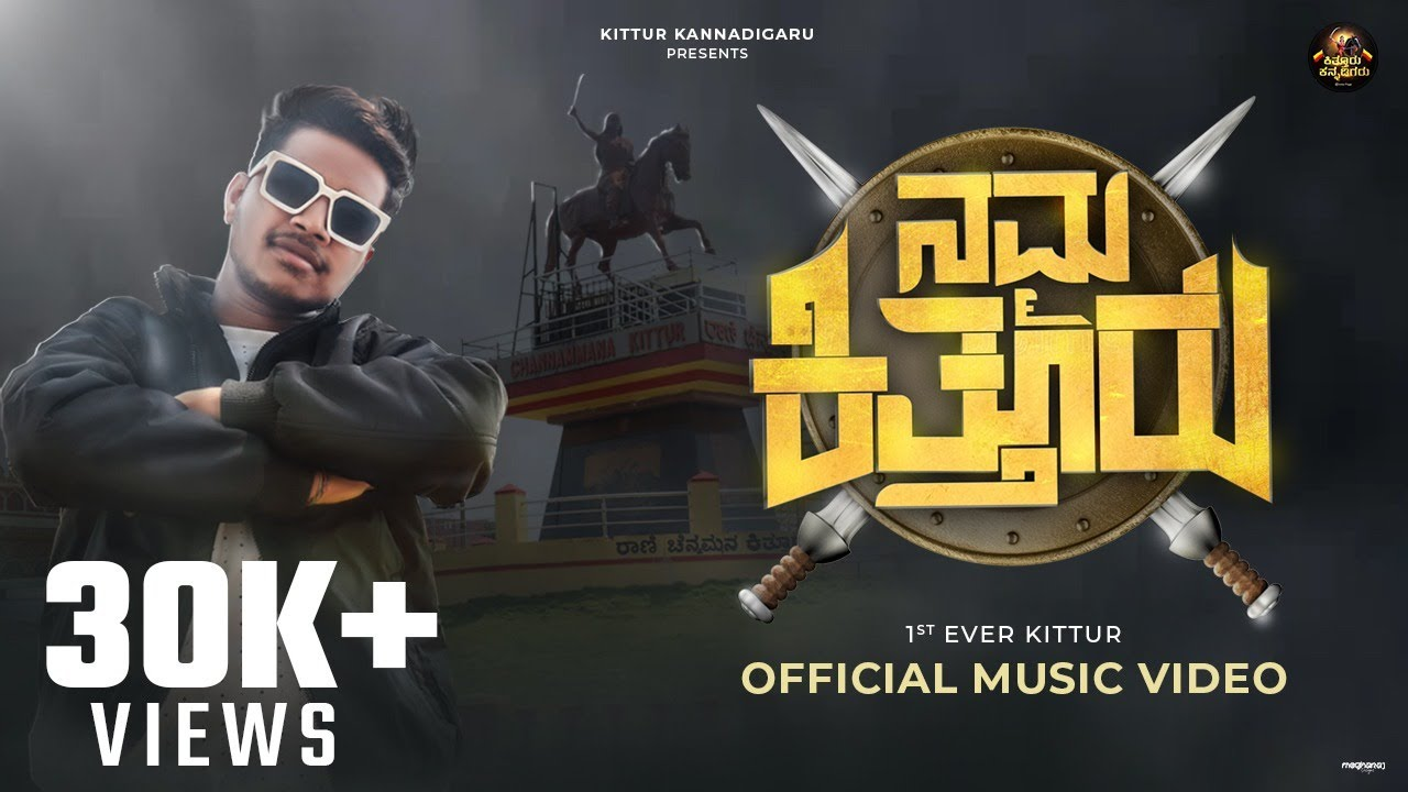 Download Namma Kitturu - PS Praveen [ Official Music Video ] | Megharaj SN | 2021