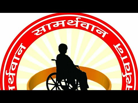 Work For Handicapped From  Samarthyawan Sansthan Agra