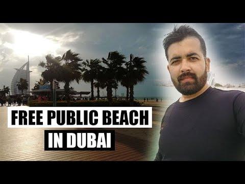 Free Public Beach Dubai | Umm Suqeim Beach | Public Beach Jumeirah