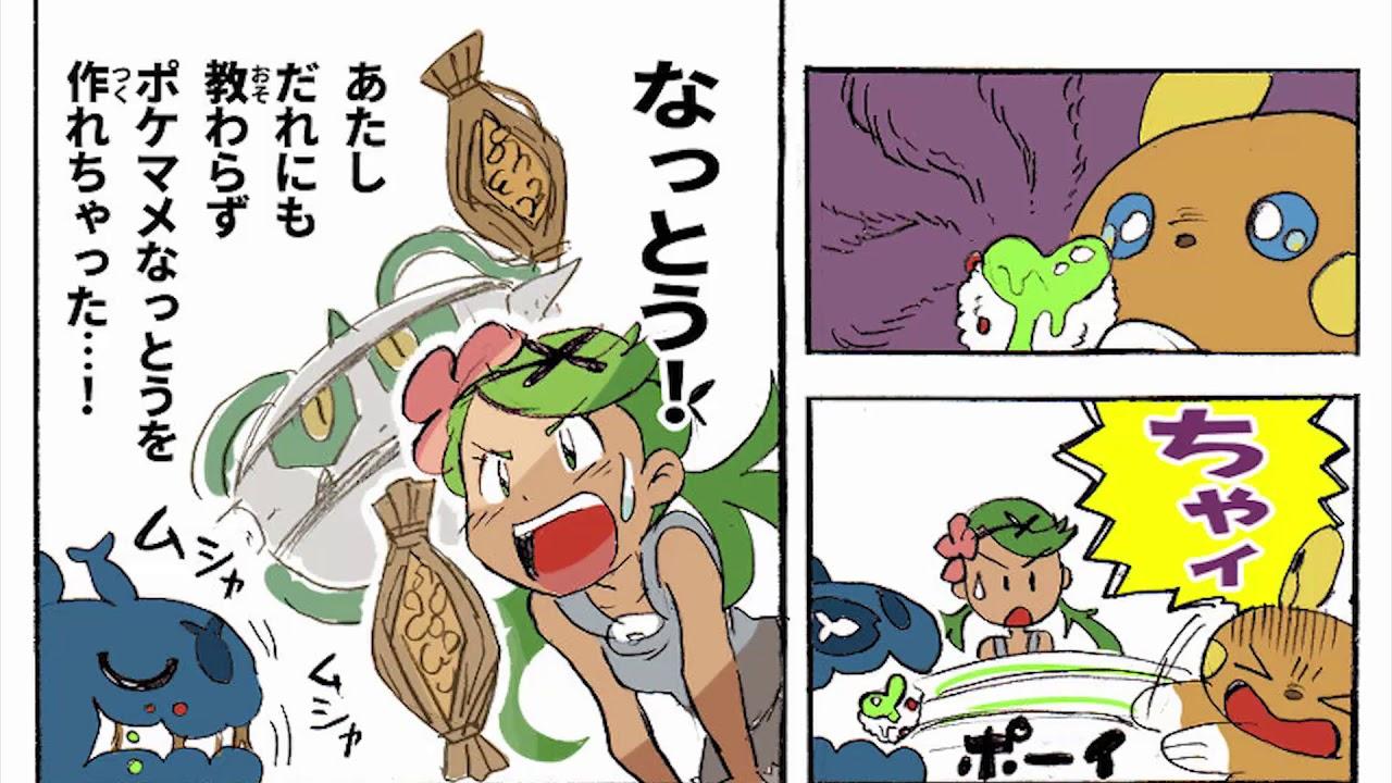 【twitter漫画】 ポケモン 漫画: ライチュウべんぴでちゅうギャグまんが