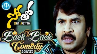 Solo Full Movie Back To Back Comedy Scene - Ali - MS Narayana - Srinivasa Reddy