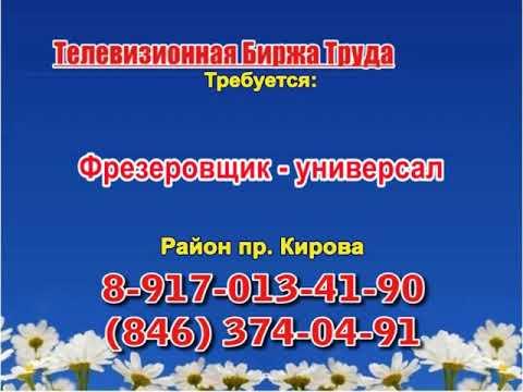 Телевизионная биржа труда. Эфир передачи от 14.06.2019