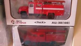 Огляд посилки з моделями АЦ 40 і АЦ 30 на базі зіла 130, ЯАЗ 210 і Маз 5516