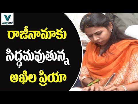 Bhuma Akhila Priya Minister Post Resign  -  Vaartha Vaani