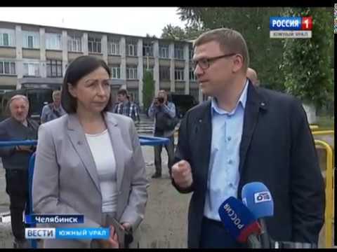 Алексей Текслер оценил Металлургический район Челябинска