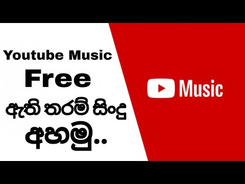How to Play Youtube Music in Sri Lanka It's Free