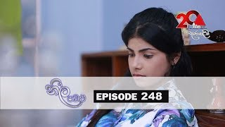 Neela Pabalu | Episode 248 | 24th April 2019 | Sirasa TV Thumbnail