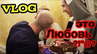 Топ Модель По-Украински Вся правда о том Почему я начал встречаться с Настей!