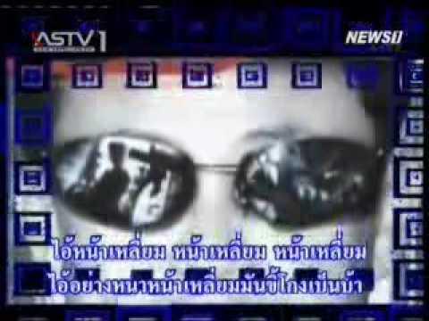 Advertisement of Thailand Taksin KaraoKe